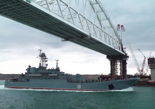 Ponte della Crimea (foto d'archivio)