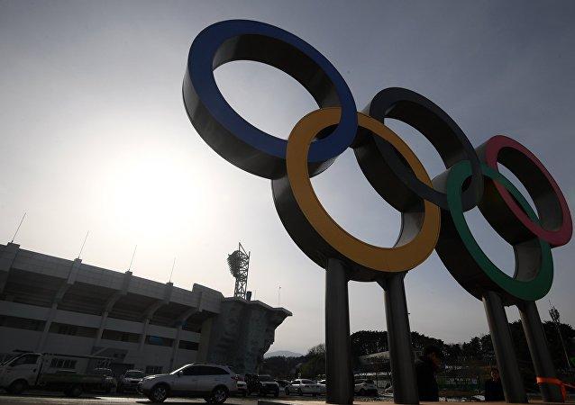 Parco olimpico di  Pyeongchang