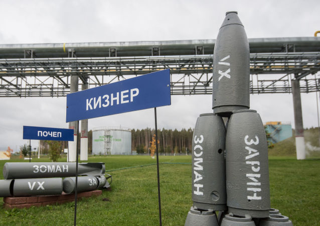 Esemplari di munizioni con sostanze chimiche presso la struttura di Kizner in Udmurtia.