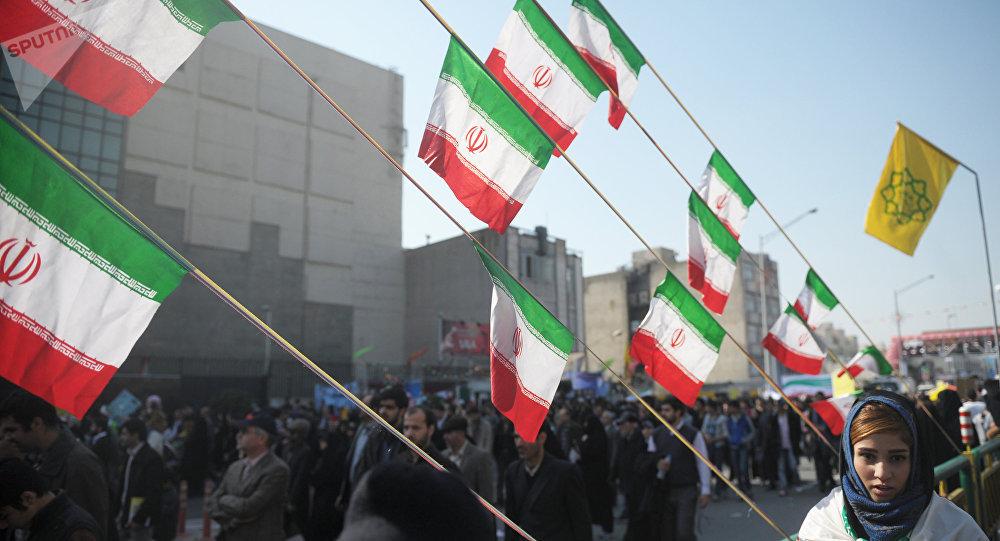 Bandiere iraniane
