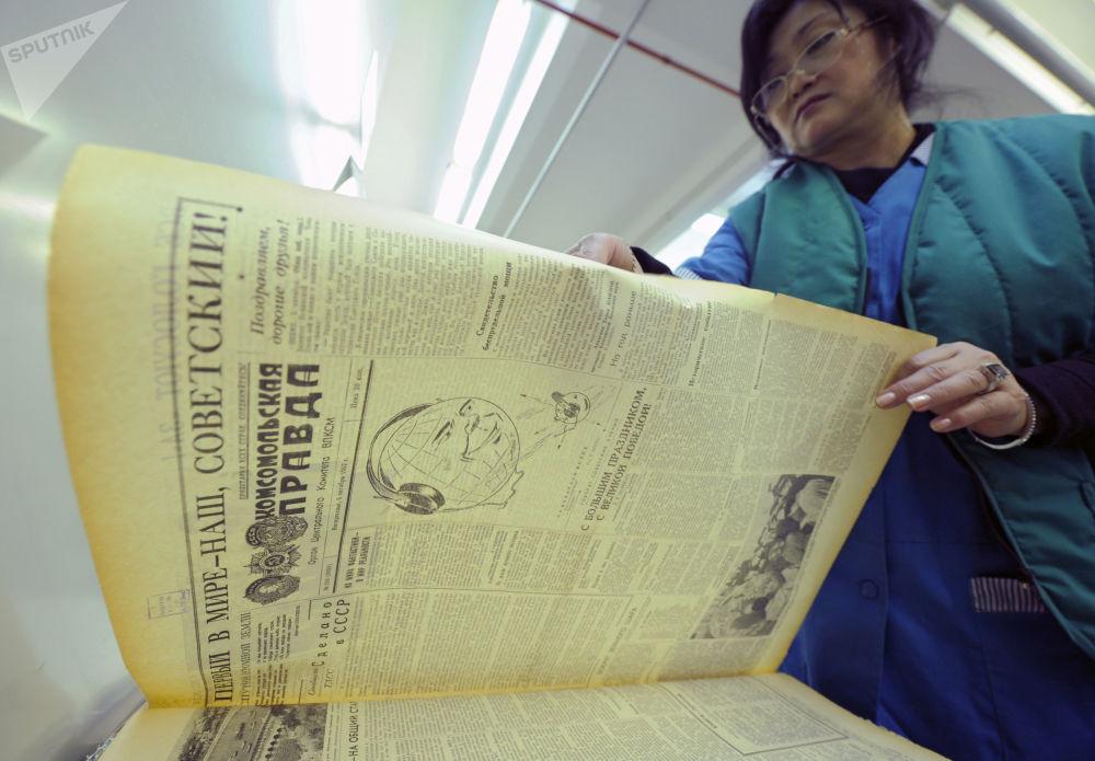Il numero del quotidiano Komsomolskaya pravda datato 6 ottobre del 1956. È stato dedicato al lancio del satelite.