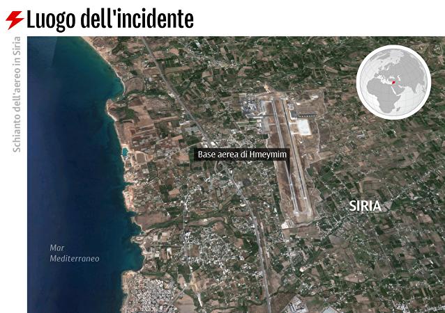 Incidente dell'aereo russo Su-24 in Siria