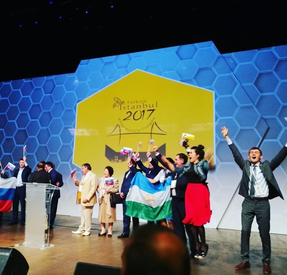 Le votazioni ad Istanbul per scegliere il luogo per il 47mo congresso internazionale di apicoltura Apimondia 2021