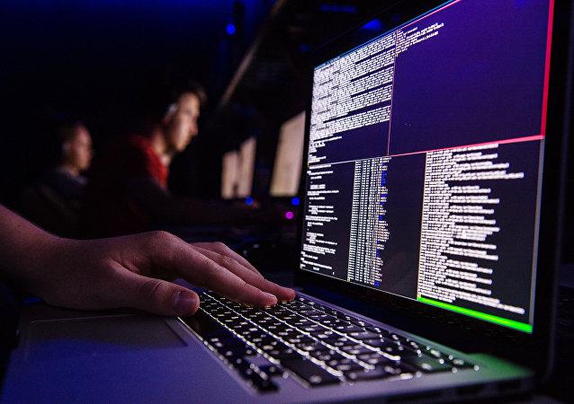 Hacker (foto d'archivio)
