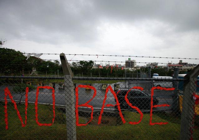 Proteste contro le basi americane a Okinawa