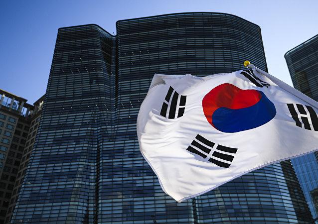 Bandiera della Corea del Sud