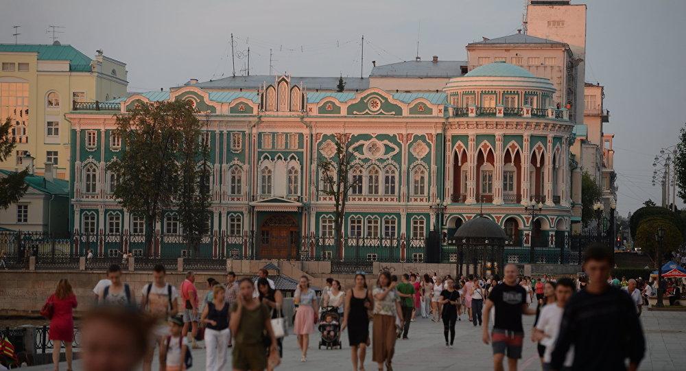 Ekaterinbourg