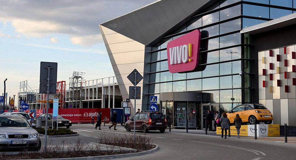 Centro commerciale VIVO! a Stalowa Wola, Polonia