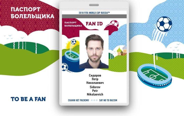 Il passaporto del tifoso