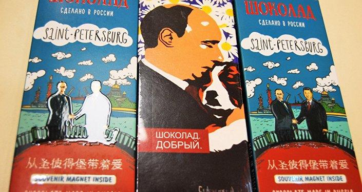 Cioccolata con il ritratto di Putin
