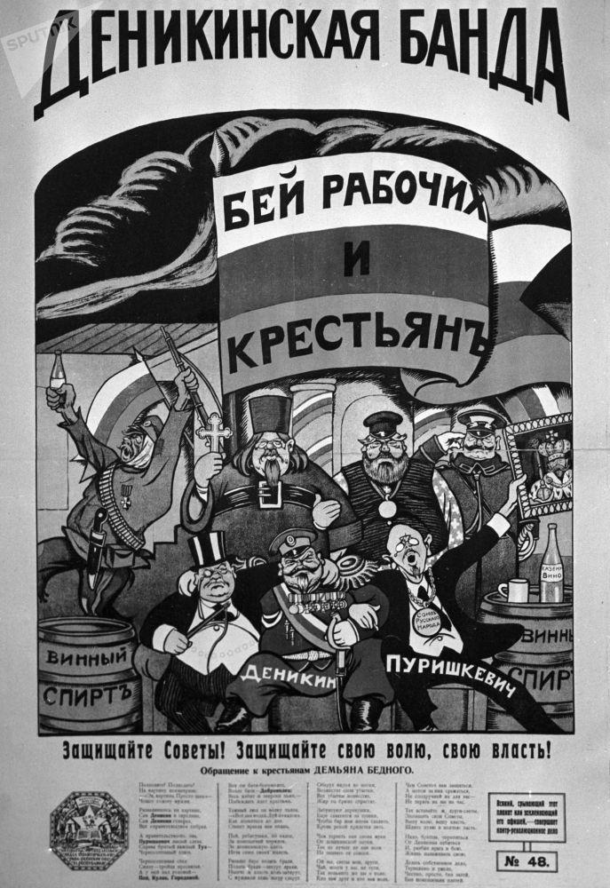 I Manifesti rivoluzionari