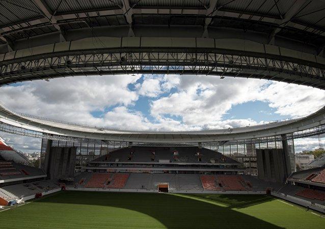 Lo stadio centrale di Ekaterinburg