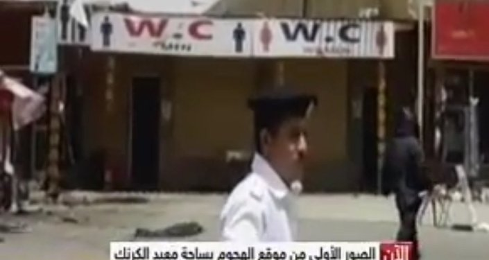 Dopo l'esplosione a Luxor