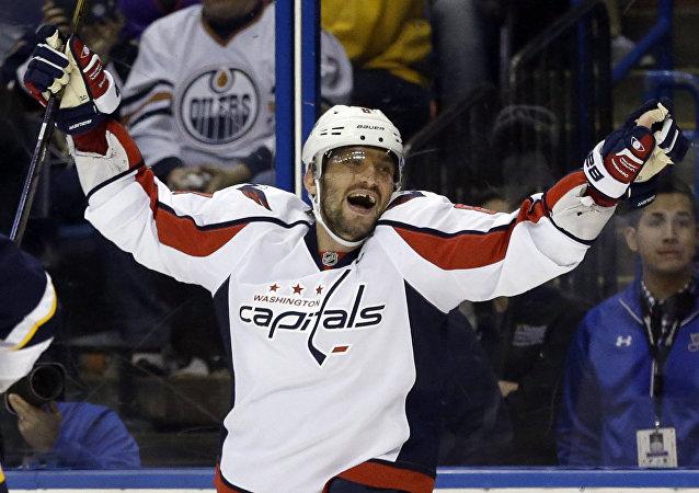 Il giocatore di hockey Alex Ovechkin