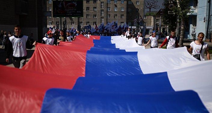 Celebrazione del Giorno della Russia a Novosibirsk