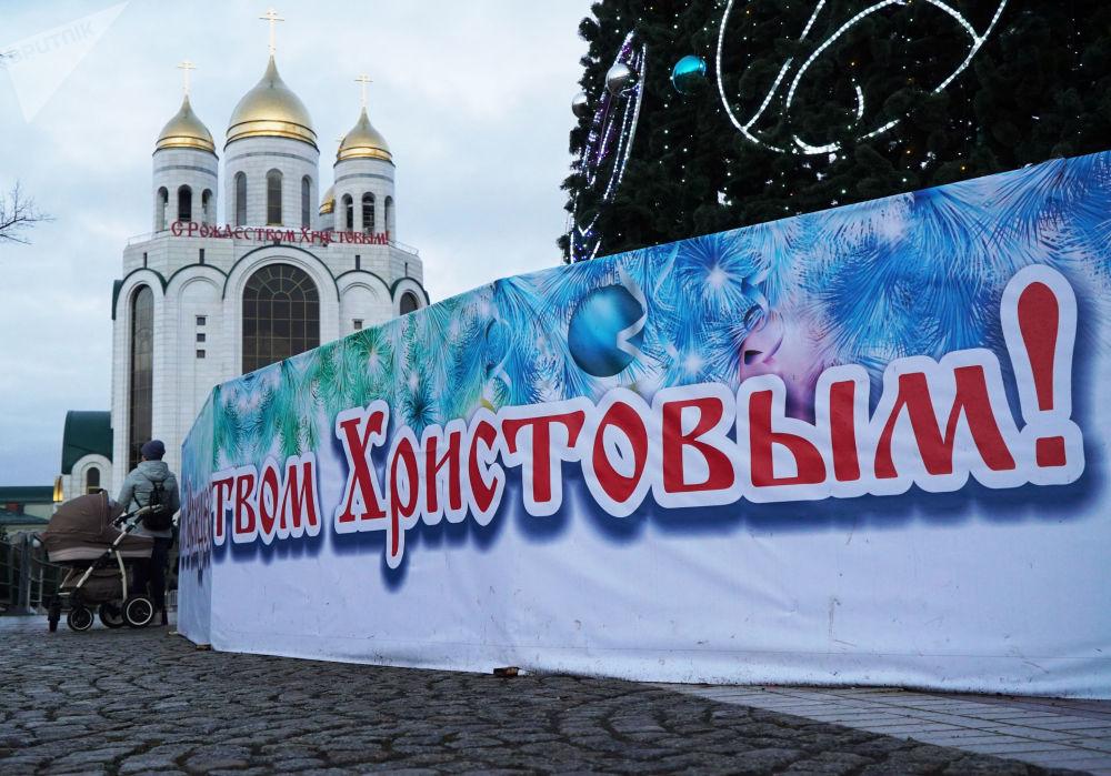 La Cattedrale di Cristo Salvatore a Kaliningrad.