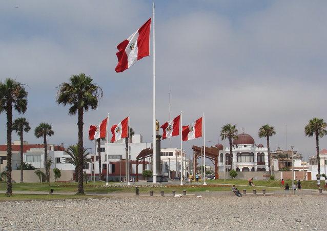 La Punta, Lima, Peru. Flags