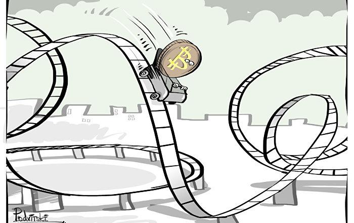 Il Bitcoin morirà?