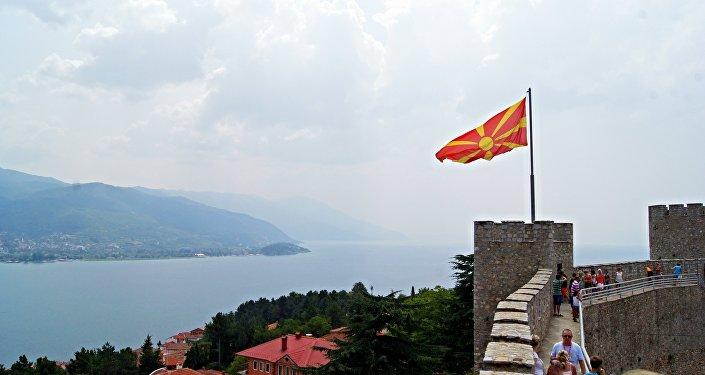 La bandiera della Macedonia