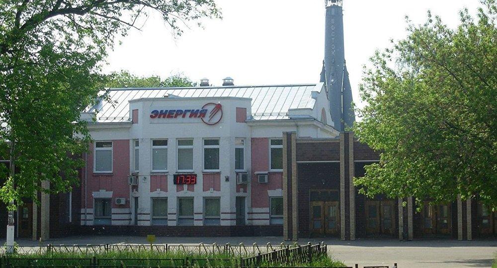 RSC Energia Corporation