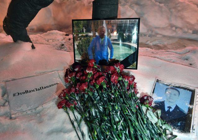 Fiori al ministero della Difesa russo in memoria del pilota Roman Filippov