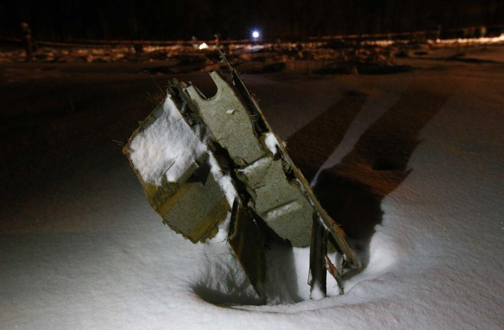 Il relitto dell'aereo An-148.