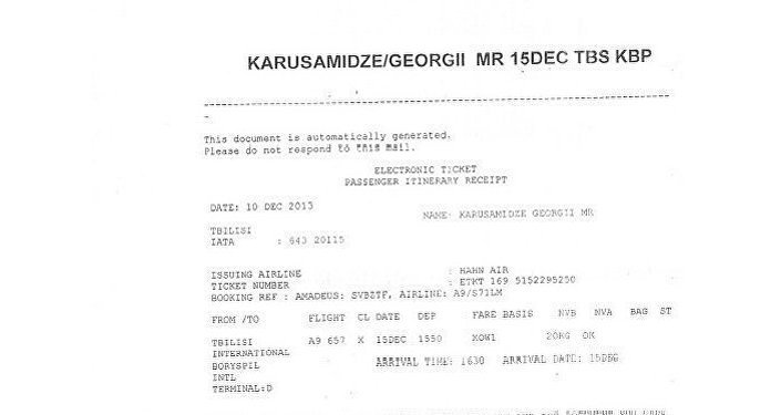 Copia del biglietto aereo che conferma l'arrivo di Koba Nergadze a Kiev (il biglieto al nome di Georgy Karusanidze), 2013.