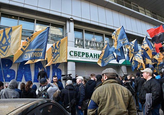 Radicali ucraini fuori la sede di Sberbank a Kiev