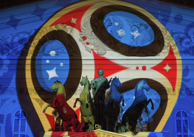 L'emblema dei Mondiali di calcio 2018 in Russia