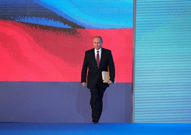 Il discorso del presidente russo Vladimir Putin all'Assemblea Federale