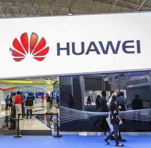Padiglione Huawei