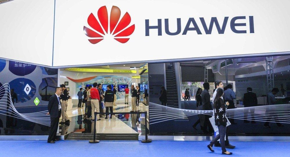 Logo della società cinese Huawei