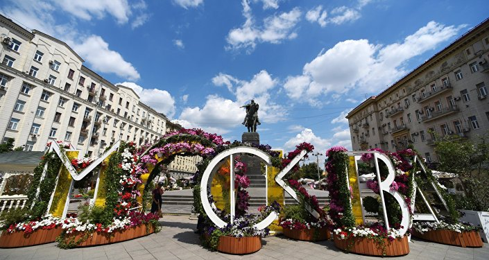 Il monumento a Yury Dolgorukiy nella centralissima via Tverskaya a Mosca
