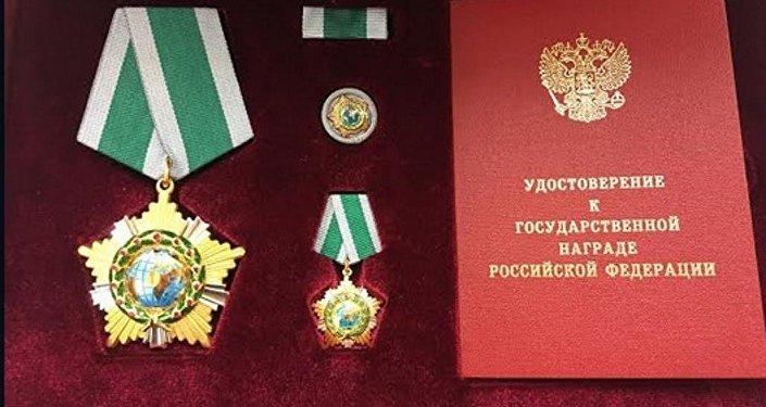 L'ordine dell'Amicizia, conferito ad Aimone di Savoia il 5 febbraio 2018
