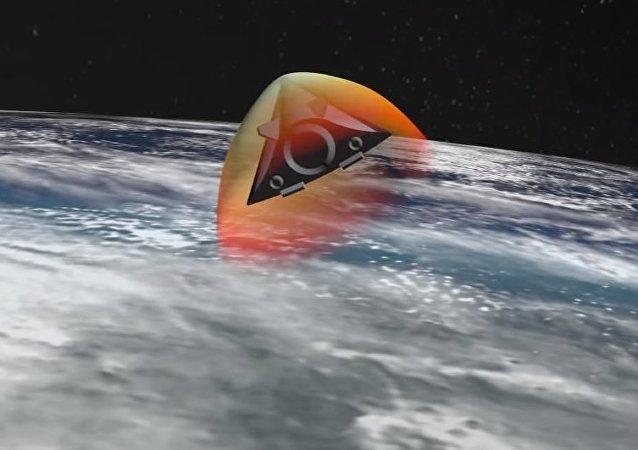 Missile ipersonico Avangard