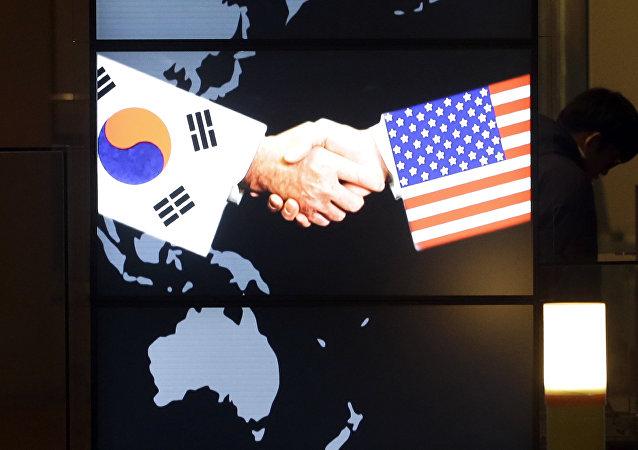 Amicizia USA-Corea del Sud