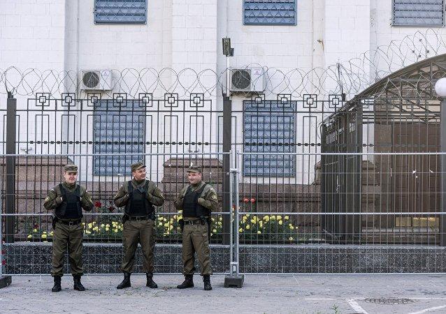 Ambasciata russa a Kiev