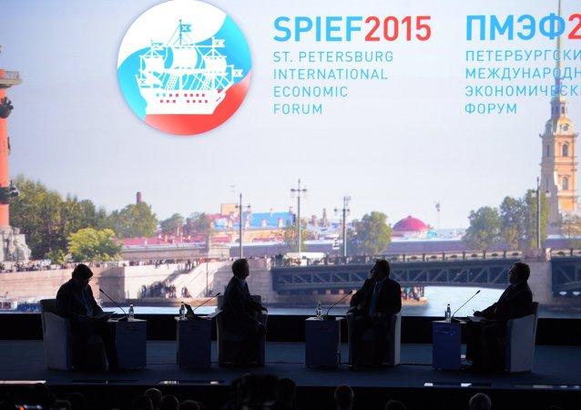 Inaugurazione del forum a San Pietroburgo (SPIEF)