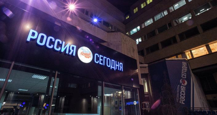 agenzia Rossiya Segodnya