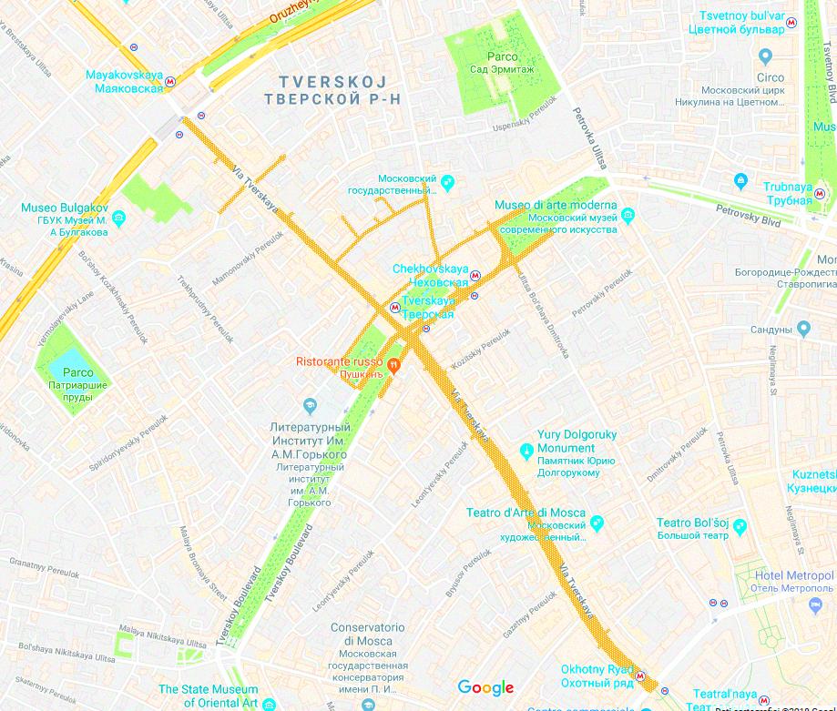 Dove vedere la parata del 9 maggio a Mosca: via Tverskaya