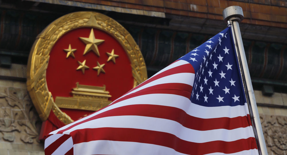 Cina & USA