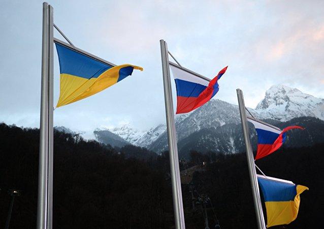 Bandiere di Ucraina e Russia