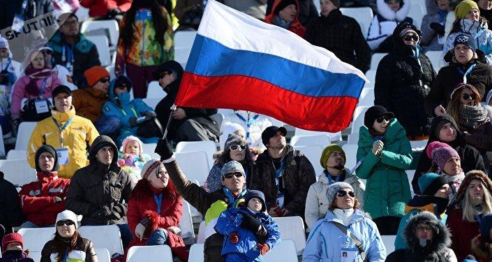 Bandiera russa presso l'Ambasciata a Washington