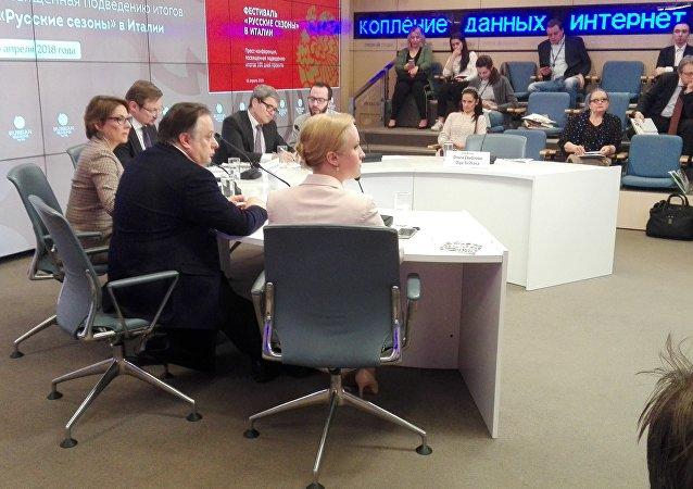 Conferenza stampa sui risultati del progetto Stagioni Russe