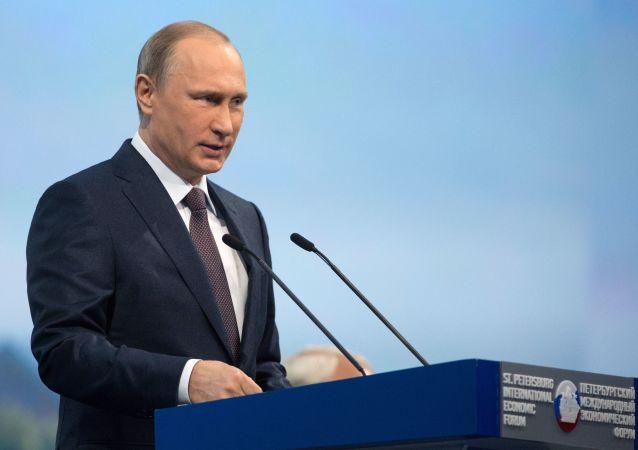 Presidente Putin al XIX Forum economico di San Pietroburgo