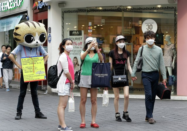 Virus MERS nella Corea del Sud