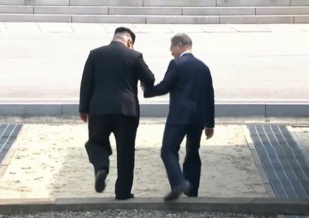 Kim e Moon