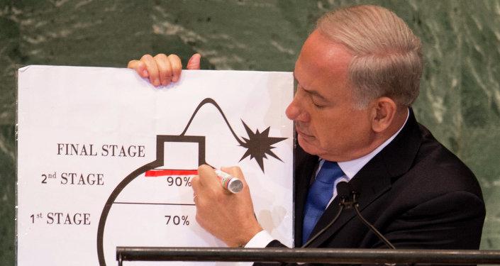Benjamin Netanyahu alle Nazioni Unite usa un diagramma per spiegare il programma nucleare iraniano.