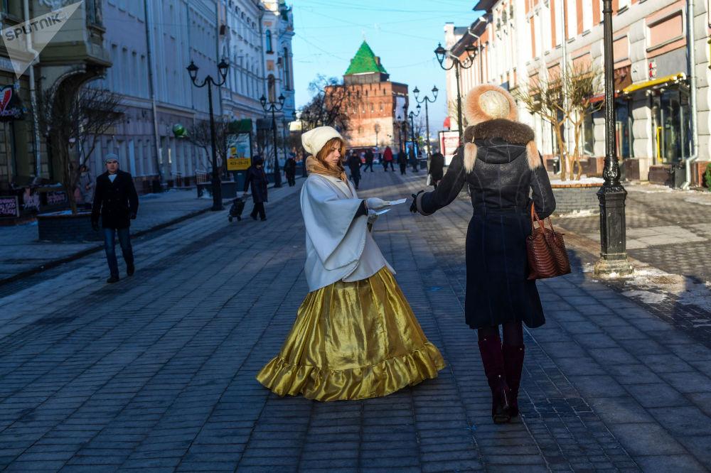 Nizhny Novgorod: inferiore solo di nome