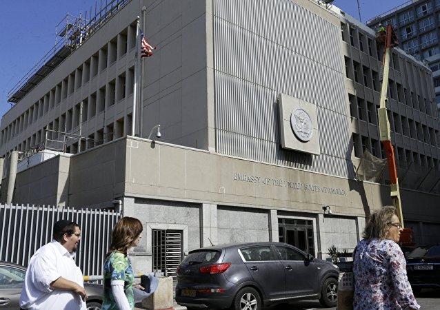 Ambasciata USA a Gerusalemme